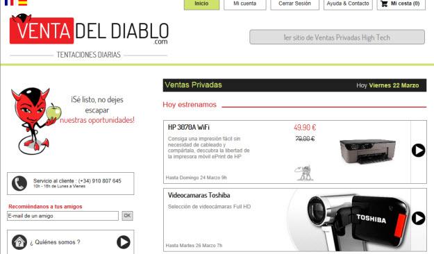 Ofertas de electrónica 2013